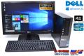 24型フルHD液晶セット 中古パソコン DELL OPTIPLEX 790 4コア Core i5 2400 (3.10GHz) メモリ4G HDD250GB マルチ Windows10