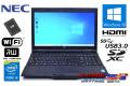 中古ノートパソコン NEC VersaPro VK26T/X-J Corei5 4210M メモリ8G SSD240G Windows10 Wi-Fi マルチ HDMI SDXC