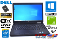 中古ノートパソコン GeForceGT フルHD DELL Latitude E5540 Core i7 4600U 新品SSD256G メモリ8G DVD Wi-Fi USB3.0 Windows10