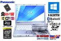 中古ノートパソコン 新品キーボード Panasonic Let's note SX4 Core i5 5300U メモリ8G SSD256G Wi-Fi (ac) マルチ Webカメラ Windows10