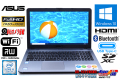 中古ノートパソコン ASUS VivoBook R541U 第7世代 Core i5 7200U メモリ8G 新品SSD256G Wi-Fi マルチ Webカメラ Windows10