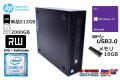 中古パソコン HP ProDesk 600 G2 SFF 4コア8スレッド Core i7 6700 メモリ16G 新品SSD512G HDD2000G Windows10Pro