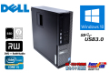 中古パソコン DELL OPTIPLEX 9010 SFF Core i5 3570 メモリ8G 新品SSD256G HDD500GB マルチ Windows10