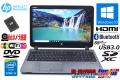 中古ノートパソコン Webカメラ HP ProBook 450 G2 Core i5 5200U メモリ8G SSD256G Wi-Fi(11ac) Bluetooth Windows10