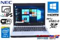 美品 13.3型 IPS液晶 中古ノートパソコン NEC VersaPro VK25L/C-K Core i3 4100M (2.50GHz) WiFiアダプタ 新品SSD メモリ4G USB3.0 Windows10