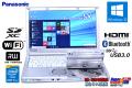 アウトレット 中古ノートパソコン パナソニック Let's note SX3 Core i5 4300U (1.90GHz) メモリ4G WiFi マルチ Bluetooth USB3.0 Lバッテリー Windows10 訳あり