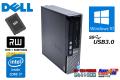 小型 中古パソコン DELL OPTIPLEX 9020 USFF Core i7 4790s メモリ8G SSD128G マルチ USB3.0 Windows10
