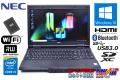 中古ノートパソコン NEC VersaPro VJ26T/L-J Corei5 4210M 新品SSD128G メモリ4G Wi-Fi マルチ Bluetooth Windows10