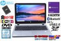 中古ノートパソコン HP ProBook 450 G3 Core i5 6200U 新品SSD256G メモリ8G Webカメラ Bluetooth WiFi (11ac) Windows10