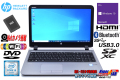 中古ノートパソコン HP ProBook 450 G3 Core i5 6200U Webカメラ メモリ8G SSD256G Wi-Fi (11ac) Windows10 Bluetooth