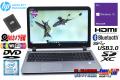 中古ノートパソコン HP ProBook 450 G3 Core i5 6200U 新品SSD256G メモリ8G WiFi (11ac) Webカメラ Bluetooth Windows10Pro