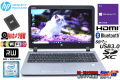 美品 中古ノートパソコン HP ProBook 450 G3 Core i5 6200U Webカメラ 新品SSD256G メモリ8G WiFi (11ac) Windows10