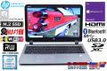 美品 中古ノートパソコン HP ProBook 450 G3 Core i5 6200U メモリ8G 新品SSD256G HDD500G Webカメラ WiFi (11ac) マルチ Windows10