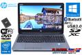 中古ノートパソコン HP ProBook 650 G1 Core i5 4210M メモリ8GB 新品SSD128G Wi-Fi DVD Bluetooth Windows10