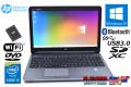 中古ノートパソコン HP ProBook 650 G1 Core i5 4210M 新品SSD128G メモリ4GB Wi-Fi DVD Bluetooth Windows10