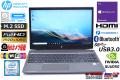 中古パソコン HP ZBook 15v G5 MobileWorkStation Core i7 8750H メモリ16GB 新品M.2SSD256G HDD650G Quadro Webカメラ Windows10 Wi-Fi(ac)