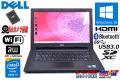 中古ノートパソコン DELL Inspiron 14 3442 Core i3 4005U Webカメラ メモリ4G SSD128G Wi-Fi Bluetooth マルチ
