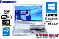 中古ノートパソコン パナソニック Let's note SX3 Core i5 4300U (1.90GHz) メモリ4G WiFi マルチ Bluetooth USB3.0 Lバッテリー Windows10