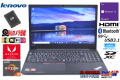 中古ノートパソコン Lenovo ThinkPad E585 AMD Radeon 5 2500U メモリ8G 新品SSD256G Webカメラ Wi-Fi(ac) RadeonVega8 Windows10