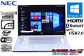 薄型・軽量 中古 ウルトラブック NEC VersaPro VK19S/G-F Core i7 3517U (1.90GHz) SSD128G WiFi メモリ4G USB3.0 Windows10 64bit