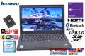 良品 中古ノートパソコン レノボ ThinkPad X260 Core i5 6200U メモリ8G SSD128G Wi-Fi(11ac) Webカメラ Bluetooth Windows10