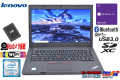 中古ノートパソコン Lenovo ThinkPad L460 第6世代 Core i5 6300U メモリ8G SSD256G WiFi(11ac) Webカメラ Bluetooth Windows10