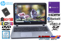 中古ノートパソコン Webカメラ HP ProBook 450 G3 Core i5 6200U メモリ8G 新品SSD256G Wi-Fi (11ac) DVD Windows10