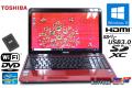 中古ノートパソコン モデナレッド 東芝 dynabook T451/35DR Core i3 2330M メモリ8G 新品SSD Wi-Fi USB3.0 Windows10