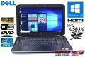 フルHD 中古ノートパソコン DELL Latitude E5530 Core i3 3110M (2.40GHz) Windows10 64bit メモリ4G DVD WiFi USB3.0
