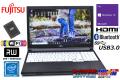 中古ノートパソコン 新品キーボード 富士通 LIFEBOOK A576/PX 第6世代 Celeron 3855U 新品SSD128G メモリ4G マルチ WiFi(ac) Windows10