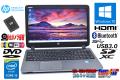 Webカメラ 中古ノートパソコン HP ProBook 450 G2 Core i5 5200U メモリ8G SSD256G Wi-Fi(11ac) Bluetooth Windows10