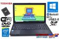 中古ノートパソコン 東芝 dynabook Satellite B554/L Core i5 4200M メモリ8G 新品SSD256G Wi-Fi Bluetooth Windows10