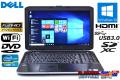 フルHD液晶 中古ノートパソコン DELL Latitude E5530 Core i3 3110M (2.40GHz) メモリ4G DVD WiFi USB3.0 Windows10 64bit