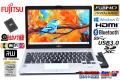中古ノートパソコン 13.3型 フルHD 富士通 LIFEBOOK S935/KX Core i5 5300U メモリ6G 新品SSD256G マルチ WiFi (ac) Webカメラ Windows10