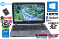 中古ノートパソコン HP ProBook 450 G2 Core i5 5200U メモリ8G 新品SSD256G Wi-Fi(ac) Webカメラ Windows10