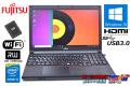 中古ノートパソコン 富士通 LIFEBOOK A574/H Core i5 4300M メモリ8GB 新品SSD256G Wi-Fi マルチ Windows10