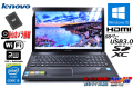 中古ノートパソコン USキーボード Lenovo ThinkPad G510 Core i5 4200M Webカメラ 新品SSD メモリ4G Wi-Fi マルチ HDMI Windows10