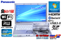 Windows7 中古ノートパソコン Panasonic Let's note SX2 Core i5 3340M (2.70GHz) WiFi マルチ メモリ4G USB3.0 Bluetooth カメラ