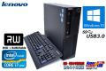 中古パソコン レノボ ThinkCentre M92p 4コア8スレッド Core i7 3770 (3.40GHz) Windows10 64bit メモリ4G HDD500G マルチ USB3.0