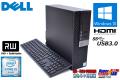第6世代 Skylake 中古パソコン DELL OPTIPLEX 5040 Core i5 6500 (3.20GHz) メモリ4G HDD500GB マルチ (Windows10 64bit Disk付)