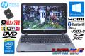 訳あり 中古ノートパソコン HP ProBook 450 G2 Core i5 5200U 新品SSD256G Webカメラ メモリ8G Wi-Fi(11ac) Windows10