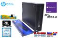 中古パソコン デスクトップ HP ProDesk 600 G2 SFF Core i5 6500 SSD256G(新品) HDD1000G メモリ8G マルチ Windows10
