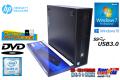 Windows7 中古パソコン HP ProDesk 600 G2 SFF 4コア Core i5 6500 メモリ8G SSD256G(新品) HDD1000G Windows10リカバリ付