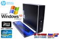 WindowsXP 中古パソコン HP 8200 Elite SF Core i5 2400 (3.10GHz) メモリ4G マルチ WindowsXP/7リカバリ付