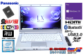 中古ノートパソコン パナソニック Let's note LX5 Core i5 6200U フルHD 新品SSD256G メモリ4G Wi-Fi(ac) マルチ Webカメラ Windows10