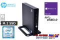中古パソコン 小型 HP ProDesk 400 G2 DM Core i5 6500T 新品M.2SSD256G HDD1000G メモリ8G USB3.0 Windows10