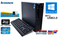 中古パソコン Lenovo ThinkCentre M82 Corei7 3770 メモリ16G 新品SSD256G HDD500G Windows10 マルチ USB3.0