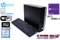 中古パソコン HP ProDesk 400 G4 SFF 4コア Core i5 6500 Wi-Fi メモリ8G HDD2000G USB3.1 マルチ Windows10