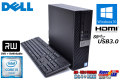 第6世代 Skylake 中古パソコン DELL OPTIPLEX 5040 Core i5 6500 (3.20GHz) メモリ8G HDD500GB マルチ (Windows10 64bit Disk付)