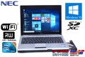 中古ノートパソコン マルチ内蔵 NEC VersaPro VK13M/BB-B Core i5 560UM (1.33GHz) Windows10 メモリ4G HDD320G WiFi モバイル